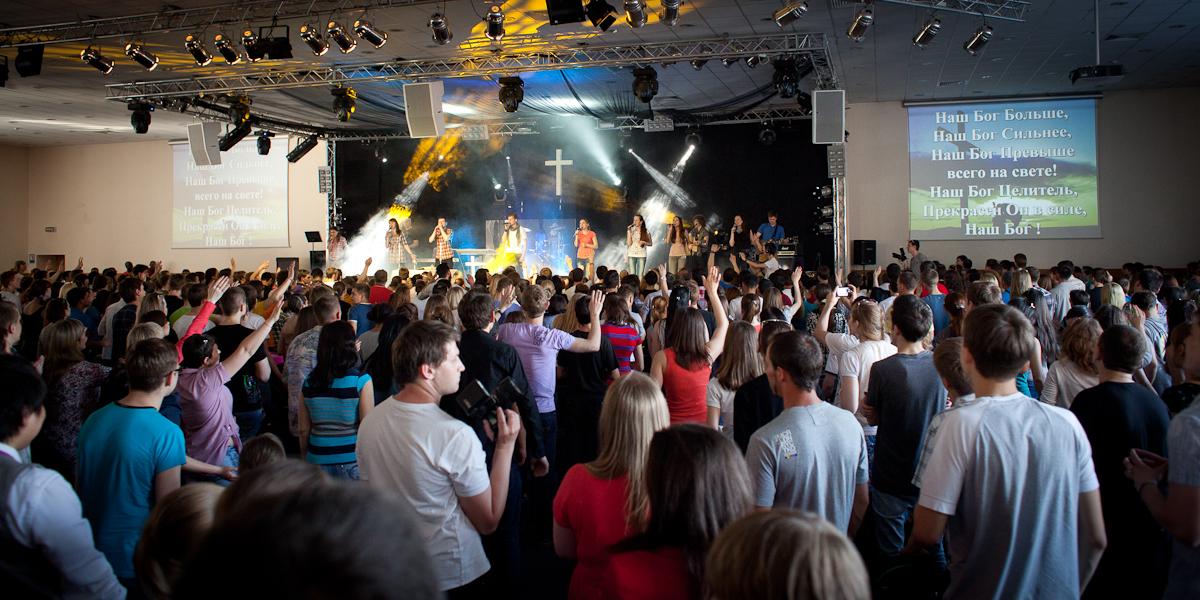 Конференция проходила в христианском центре раменское baptistorgru